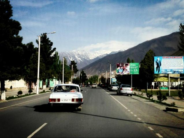 Dushanbe, pop. 680,000, is 2,316ft above sea level and four hours ahead of London. Currently 22°C and sunny.