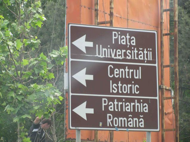 Spoken Romanian sounds like any other east European 'Russian-style' language. Written down though its Latin roots are obvious. The Spanish and Romanians have a degree of mutual understanding.