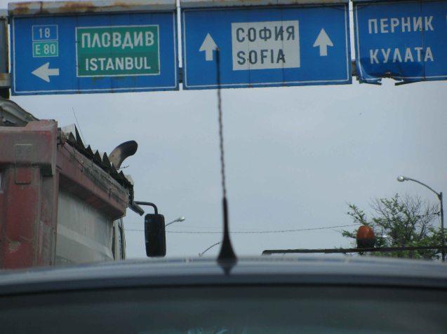 Traffic lights on Slivnitsa Boulevard