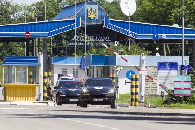 The Ukraine border