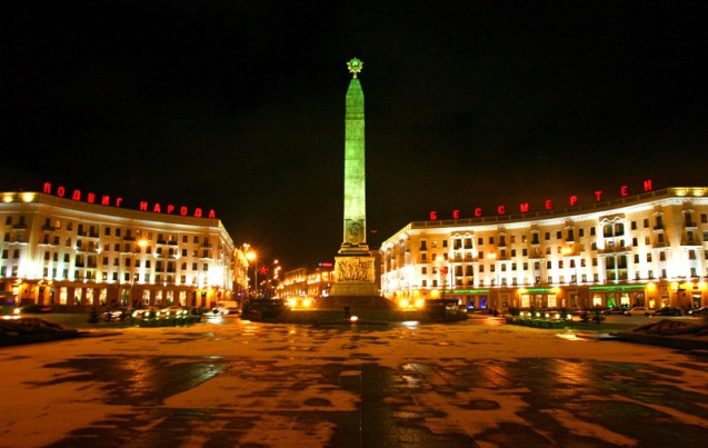 A cracking, well organised and comprehensive website for touring and travelling in Belarus is a