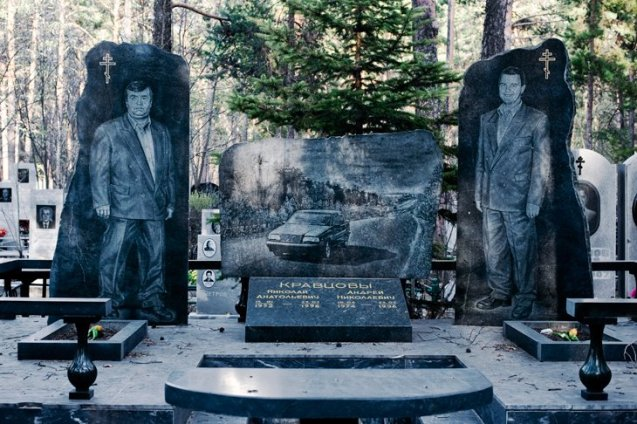 Photographs of elaborate gravestones, with engravings of entire generations of apparently mobster families and their possessions – particularly cars – are on display at the Saatchi Gallery in London until 16 March 2014. All taken at cemeteries in Yekaterinberg (Russia) and Dnepropetrovsk (Ukraine) by Russian artist Denis Tarasov, part of the Body Language exhibition. Certainly striking as so many of them are young. You can only imagine how they met their ends. They might be kitsch to western eyes but there's nothing sentimental or tragic about these memorials. What is Tarasov saying about these clearly closely related societies, particularly as Ukraine at least looks to Europe? Certainly got us thinking. For more see www.saatchigallery.com