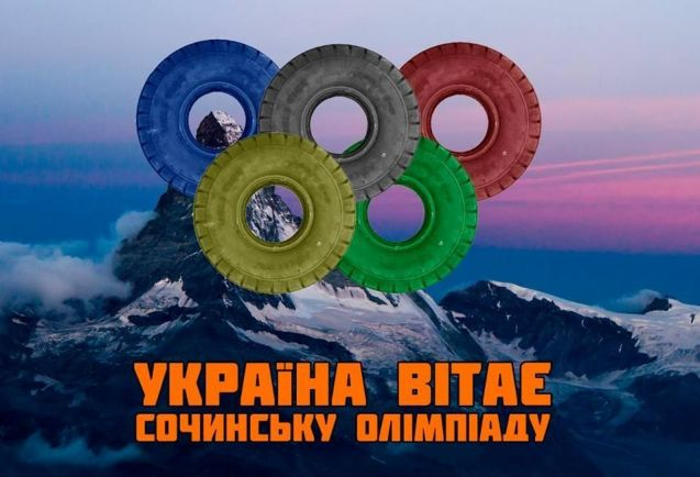 Ukraine Welcomes the Sochi Olympics: this picture via @Belpartisan is currently doing the rounds with many commentators finding it hilariously funny. We don't get the joke. Perhaps all will become clear next Thursday when the Games kick off.