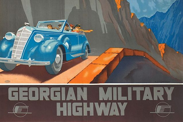 Partial repro of 'Georgian Military Highway' by Aleksandr Zhitomirsky, 1939.