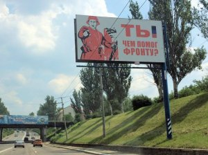 Roadside rebel recruitment poster in Donetsk, east Ukraine. Photo via @KiritRadia