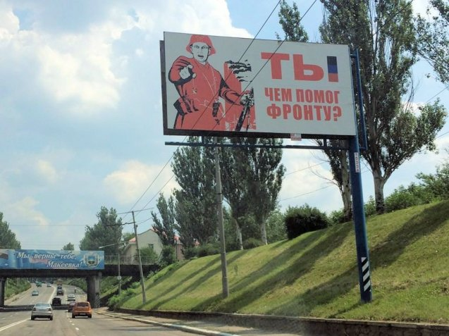 Roadside rebel recruitment poster in Donetsk, east Ukraine. Photo via @KiritRadia