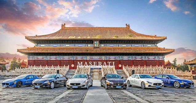 One hundred Maseratis set off from Beijing on Saturday to drive the 12,000km back to the factory in Modena in just 35 days. The route takes them through Manchuria and across Russia, to Moscow and Prague. Keep up with the action at #RoadtoModena on Twitter.