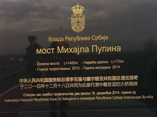 The first big infrastructure project in Europe built by a Chinese company is due to be opened today in Belgrade, Serbia,